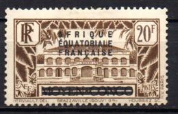 Col17  Colonie AEF Afrique N° 16 Neuf X MH  Cote  45,00€ - A.E.F. (1936-1958)