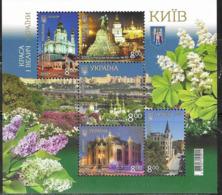 UKRAINE, 2019, MNH, KIEV REGION, BRIDGES, CATHEDRALS, FLOWERS, SHEETLET - Bridges