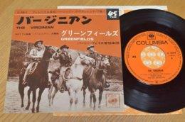 Percy Faith 45t Vinyle Série Télé The Virginian Western Japon - Filmmusik