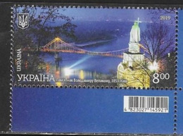 UKRAINE, 2019, MNH, BRIDGES, 1v - Bridges