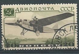 Russie   - Aerien  - Yvert N°  61 Oblitéré    -  Cw 34717 - 1923-1991 USSR