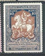 Russie - Yvert N°  100 A  ** ( C )   ( Dent 13 1/2 ) -  Cw 34719 - 1857-1916 Empire