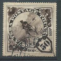 Touva  - Yvert N°  53 Oblitéré  -  Cw 34733 - Tuva