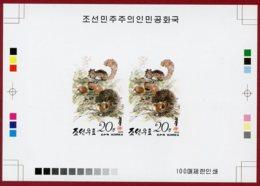 Korea 1993 SC #3233, Deluxe Proof, Squirrel & Chestnut - Rodents