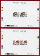 Korea 1994 SC #3375-78, Deluxe Proofs, Medicinal Plants - Medicinal Plants