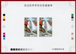 Korea 1995 SC #3429b, Deluxe Proof, Mt Myohyang Waterfall - Unclassified
