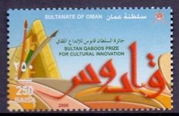 2006 OMAN Sultan Qaboos Prize For Cultural Creativity MNH - Oman