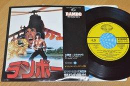 Frank Stallone 45t Vinyle BO Du Film Rambo II Japon - Soundtracks, Film Music