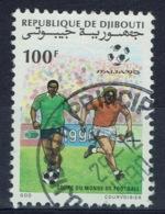 Djibouti, 1990 FIFA World Cup, 1990, VFU  667 - Djibouti (1977-...)