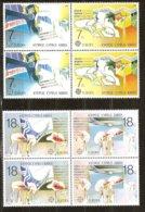 Chypre Cyprus Cept 1988 Yvertn° 691-94 *** MNH 2 Séries Cote 11,00 € - Europa-CEPT