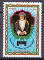 2006 OMAN National Day MNH - Oman