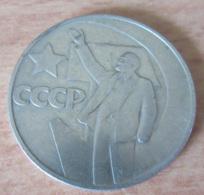 Russie / URSS / CCCP - Monnaie 1 Rouble 1967 - Russland