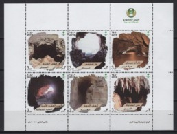 Saudi Arabia (2019) - MS -  /  Tourism - Wonders - Grottes - Caves - Cuevas - Geología