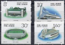 CHINA - 1989 - Asian Games - 4 Stamps - MNH - 1949 - ... République Populaire