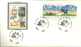 Iran 1992   SC#2541    MNH   FDC - Iran