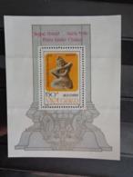 VIETNAM 1987 BLOC Y&T N° 35 ** - ARCHITECTURE VIETNAMIENNE CLASSIQUE - Vietnam