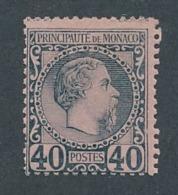 N-542: MONACO: Lot Avec N°7* (gomme 2ème Choix) - Monaco