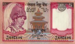 Nepal 5 Rupee (P53a) 2005 Sign 15 -UNC- - Nepal