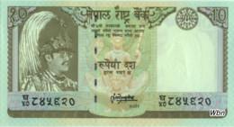 Nepal 10 Rupee (P31b) 1987 Sign 13 -UNC- - Nepal
