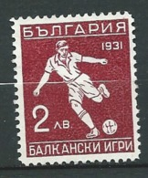 Bulgarie     -  Yvert N°  225 (*)     -  Cw 34833 - 1909-45 Koninkrijk