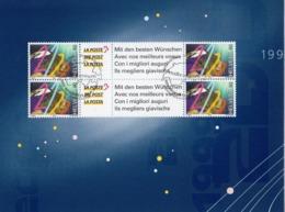 Switzerland Cancelled Postal Presents - Christmas