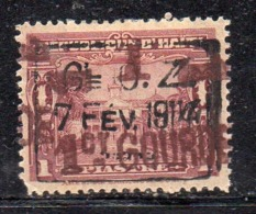 APR2956 - HAITI 1917 , 1 Ct Su 1 Piastra Senza Gomma  (2380A) - Haïti