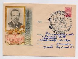 Stationery Used 1959 Cover USSR RUSSIA Post  Radio POPOV Leningrad Inventor - 1950-59