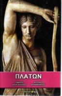 GREEK BOOK:  ΠΛΑΤΩΝ, ΤΙΜΑΙΟΣ (περί ΦΥΣΕΩΣ) - ΚΡΙΤΙΑΣ (ΑΤΛΑΝΤΙΚΟΣ) - Εκδ. ΛΙΑΚΟΠΟΥΛΟΣ, 372 ΣΕΛΙΔΕΣ ΣΕ ΑΡΙΣΤΗ ΚΑΤΑΣΤΑΣΗ - Boeken, Tijdschriften, Stripverhalen