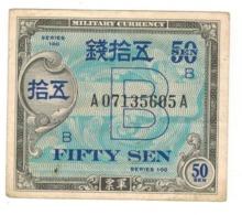 Japan 50 Sen, Military Currency,  VF+. - Japan