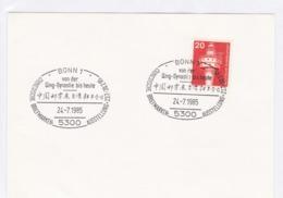 BRD Mi:848 Leuchtturm. K Stempel: 5300 Bonn 1. Qing-Dynastie Bis Heute.Chinesische Briefmarken-Ausstellung 23.-30.7.1985 - Affrancature Meccaniche Rosse (EMA)
