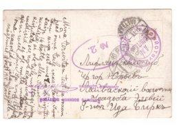 Russia,Fieldpost,to Estonia,Censor - 1857-1916 Empire