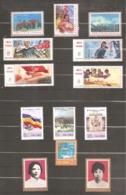 Chine: Séries De  Timbres Neufs De 1975 à 1978 - 1949 - ... People's Republic