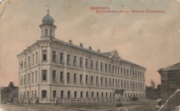 8438 Russia Orenburg Medressah Of Khosainovs Moslem School - Rusland