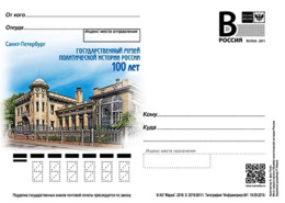 Russia 2019 Postal Stationery Card Saint-Petersburg. 100 Years Of The State Museum Of Political History Of Russia - Unclassified