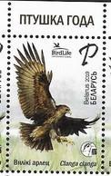 BELARUS, 2019, MNH, BIRDLIFE INTERNATIONAL, BIRDS OF PREY, EAGLES,1v - Eagles & Birds Of Prey