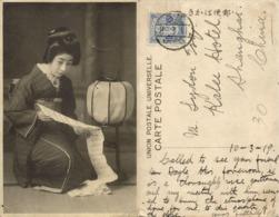 Japan, Beautiful Geisha Lady In Kimono Reads By Lantern Light (1919) Postcard - Japan