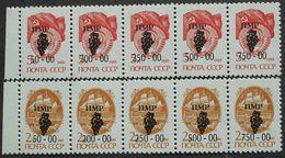 """Russia 1993 2 Strips Of 5 W/ Moldova """"PMR"""" OVERPRINT, MNH - 1857-1916 Empire"""