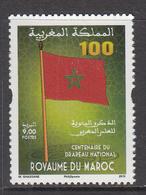 2015 Morocco Maroc Flag     Complete Set Of 1 MNH - Marruecos (1956-...)