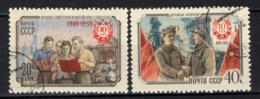 URSS - 1959 - 10° ANNIVERSARIO DELLA REPUBBLICA POPOLARE CINESE - USATI - Oblitérés
