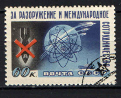 URSS - 1958 - CONFERENZA PER USI PACIFICI DELLA ENERGIA ATOMICA - USATO - Oblitérés