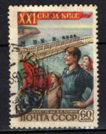 URSS - 1958 - 40th Anniversary Of The Young Communist League (Komsomol - USATO - Oblitérés