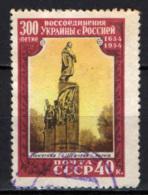 URSS - 1954 - T. G. Shevchenko Statue, Kharkov - USATO - Oblitérés