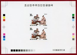 Korea 1995 SC #3459, Deluxe Proof, Oriental Chess Game - Ajedrez