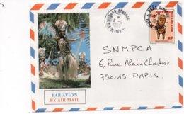 LSC 1985 - Cachet ILE De TAHITI Sur YT 229 - Enveloppe Illustrée - Briefe U. Dokumente