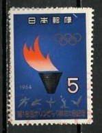 Japon - Japan 1964 Y&T N°783 - Michel N°869 (o) - 5y Ouverture Des JO - 1926-89 Emperor Hirohito (Showa Era)