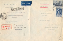 USSR 1949 Big Registered Cover To Finland With 40 K. Michurin + 2 R. Sport High Jump - 1923-1991 USSR