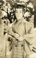 Japan, Japanese Samurai Warrior, Katana, Kimono (1910s) RPPC Postcard - Japan