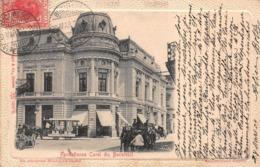 CPA Fondatiunea Carol Din Bucuresci - Romania