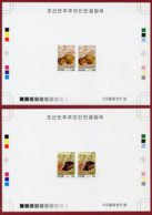 Korea 1998 SC #3733-34, Deluxe Proofs, Stone Age Man & Tools - Archéologie