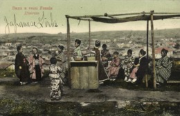 Japan, Group Of Japanese Geisha Girls (1910s) Rare Russian Edition Postcard - Japan